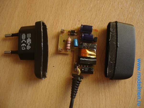 Как сделать зарядку для телефона фото 628