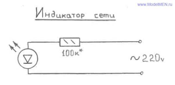 Схема светодиод от 220 вольт